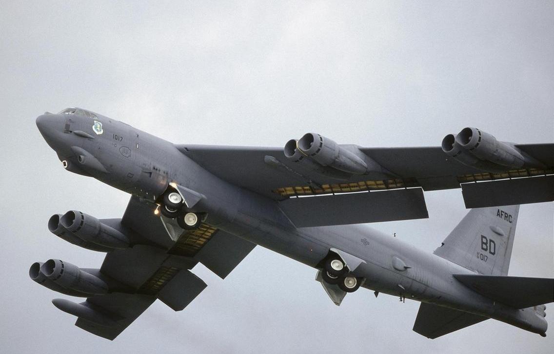 Mỹ triển khai máy bay ném bom B-52H đến Trung Đông