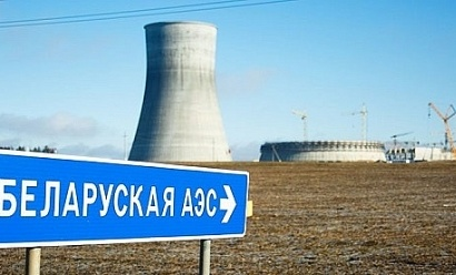 belarus se xuat khau dien cho lithuania