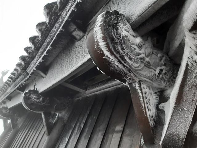 Băng giá bao phủ chùa Đồng - Yên Tử và nhiều đỉnh núi ở Bình Liêu - 6
