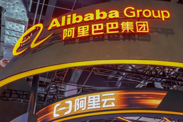 Bên cạnh sự hoài nghi vẫn có nhà đầu tư tin tưởng vào Alibaba.