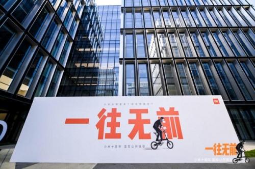 """Chính quyền Biden có tháo """"rào cản"""" cho các công ty Trung Quốc?"""