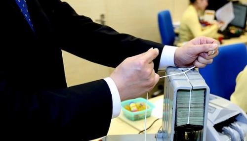 Tăng trưởng tín dụng quý I/2021: Có thể lạc quan?