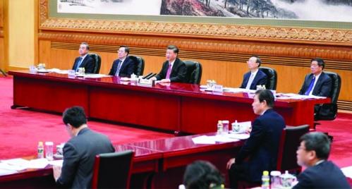 """CPTPP có trở thành """"chiến trường"""" mới cho Mỹ - Trung?"""