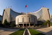 Tham vọng quốc tế hóa đồng nhân dân tệ kỹ thuật số của Trung Quốc