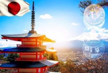 """Nhật Bản hướng tới mục tiêu """"Ngân hàng Trung ương như một dịch vụ"""""""