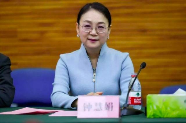 3 nữ tướng khuynh đảo giới tỷ phú Trung Quốc - 1