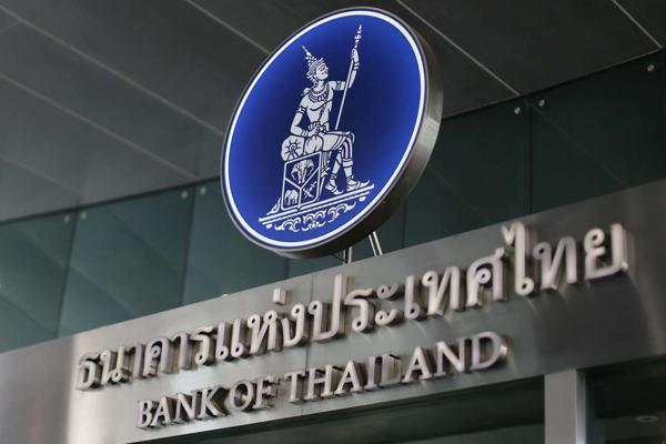 Ngân hàng Trung ương Thái Lan (Bank of ThaiLand).