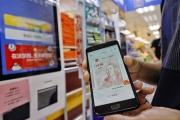 Nhân dân tệ điện tử dự kiến được thử nghiệm tại Thế vận hội mùa đông Bắc Kinh 2022