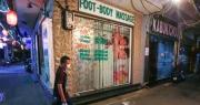 Sau vụ xử phạt karaoke trá hình, loạt phố massage ở TP HCM đóng cửa im lìm