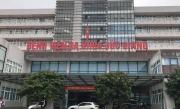 Hà Nội: Bệnh viện Đức Giang tạm dừng tiếp nhận bệnh nhân sau khi thêm 1 nhân viên nhiễm Covid-19