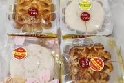 Công bố tiêu chuẩn quốc gia đối với bánh nướng, bánh dẻo