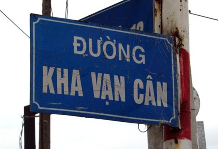 38 tên đường ở TP HCM bị đặt sai