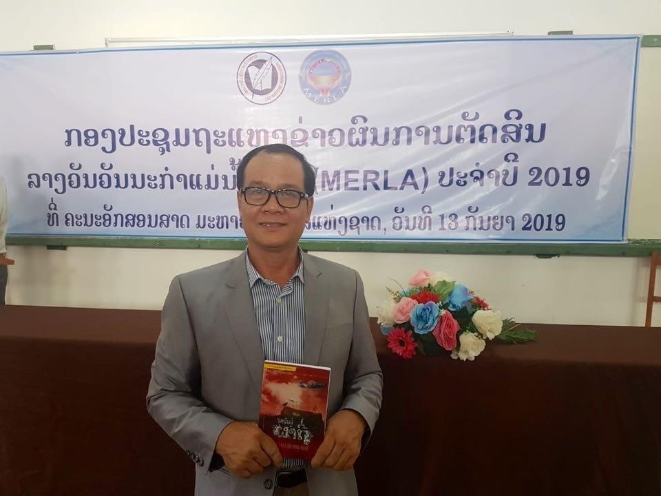 gioi thieu chum tho cua tac gia dat giai thuong song mekong 2019