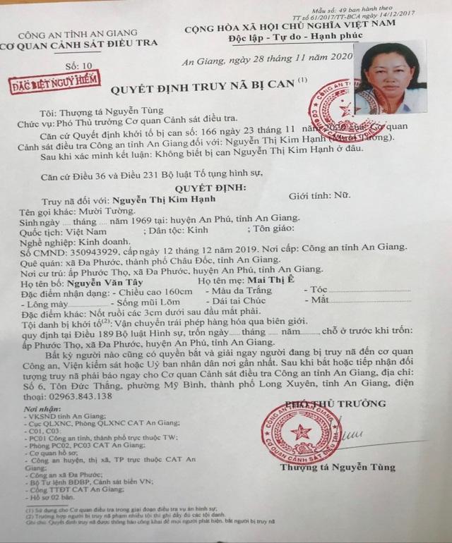 Vụ bắt giữ 51 kg vàng lậu: Truy nã đặc biệt thêm 5 đối tượng - 2