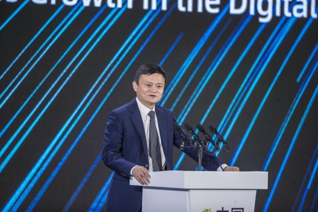 Trung Quốc ép Jack Ma phải thu hẹp quy mô kinh doanh - 1