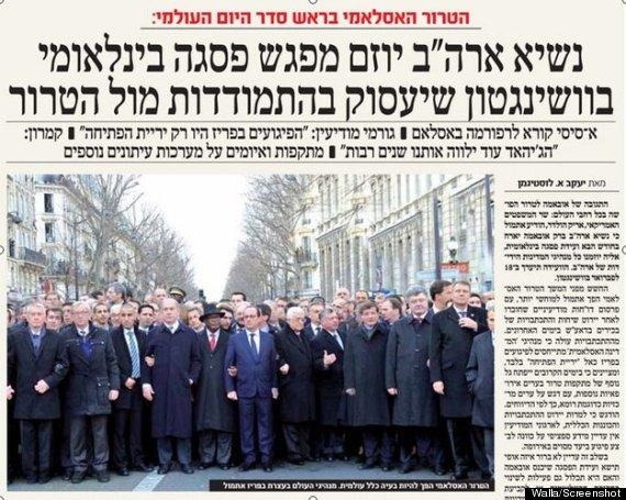 """Thủ tướng Đức """"biến mất"""" khỏi cuộc tuần hành tại Paris trên báo Israel"""