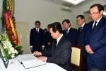 Thủ tướng Nguyễn Tấn Dũng dự Lễ truy điệu Ngài Lý Quang Diệu