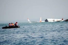 Đang xác minh thông tin máy bay rơi ở vùng biển Trường Sa của Việt Nam