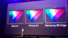 """""""Bom tấn"""" Bphone sẽ gặp rắc rối lớn với Apple và Samsung?"""