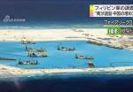 Tranh chấp Biển Đông từ góc nhìn ASEAN