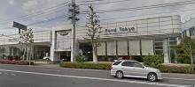 Ford đóng cửa nhà máy tại Nhật và Indonesia