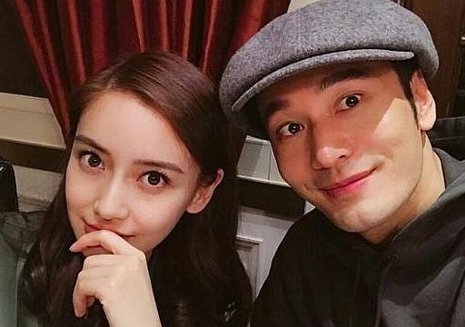 Huỳnh Hiểu Minh đăng đàn chúc mừng sinh nhật Angelababy, đập tan tin đồn hôn nhân rạn nứt