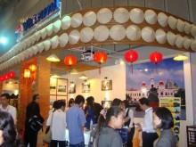 TP.HCM tổ chức Hội chợ Du lịch Quốc tế lần thứ 12