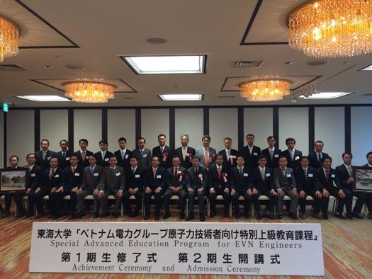 15 học viên EVN tốt nghiệp khóa đào tạo điện hạt nhân
