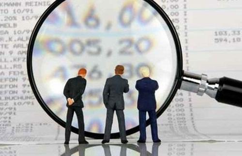 Ngân hàng Nhà nước đổi mới hoạt động thanh tra, giám sát