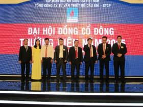 pve to chuc thanh cong dai hoi dong co dong thuong nien 2015