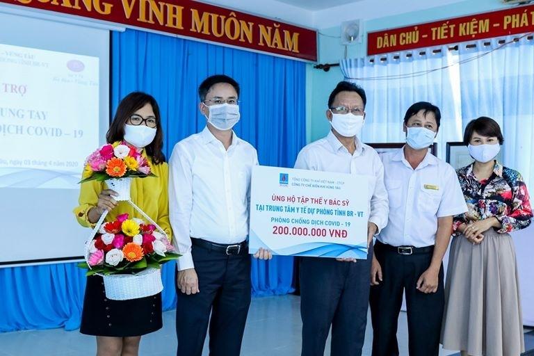 PV GAS ủng hộ Bà Rịa - Vũng Tàu 300 triệu đồng để phòng chống dịch COVID-19