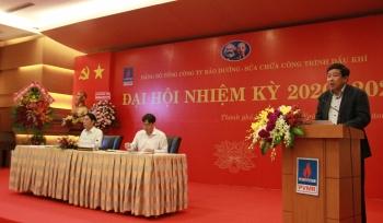 Đảng bộ PVMR nhiệm kỳ 2020 -2025: Đặt mục tiêu trở thành đơn vị vững mạnh về BDSC các công trình dầu khí