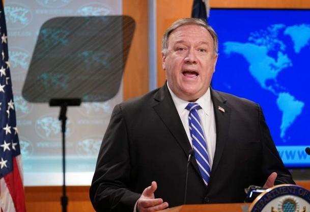 Mỹ dỡ bỏ hạn chế trong quan hệ với Đài Loan