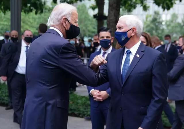 Ông Pence nhắc ông Biden luôn