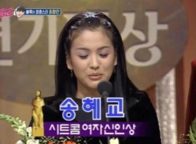Ảnh thời nặng 70kg của Song Hye Kyo gây sốt mạng xã hội - 2