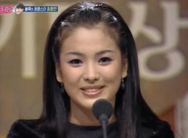 Ảnh thời nặng 70kg của Song Hye Kyo gây sốt mạng xã hội - 1