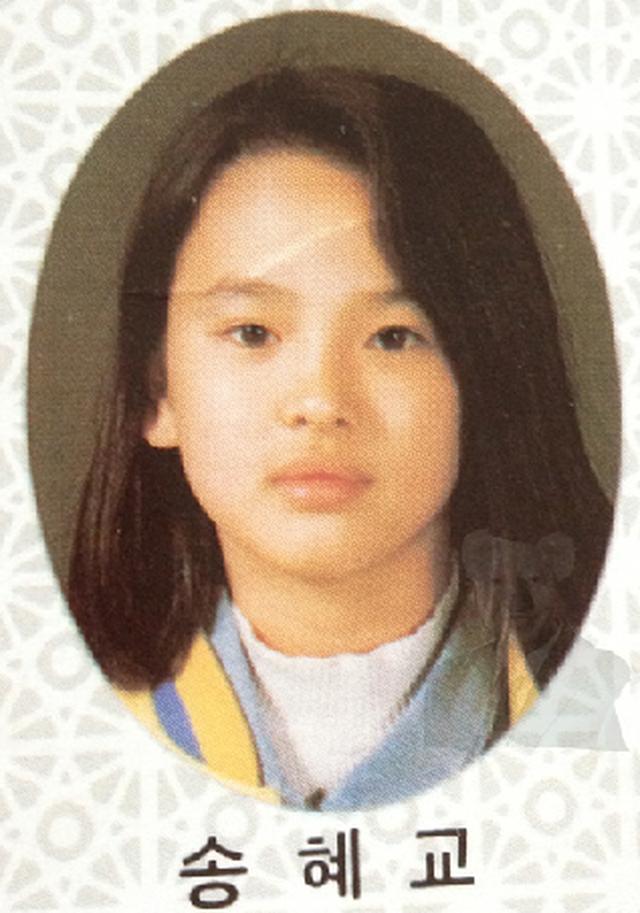 Ảnh thời nặng 70kg của Song Hye Kyo gây sốt mạng xã hội - 4