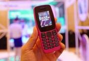 Điện thoại 2G, 3G sẽ không được sản xuất, nhập khẩu vào Việt Nam từ 1/7/2021
