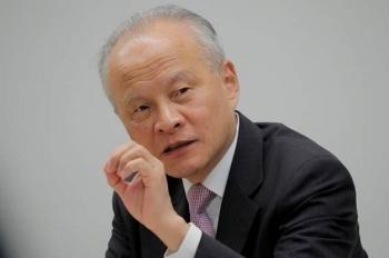 Đại sứ Trung Quốc đề xuất WHO điều tra nguồn gốc Covid-19 ở Mỹ