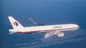 Phải tăng cường kiểm soát an ninh hàng không!