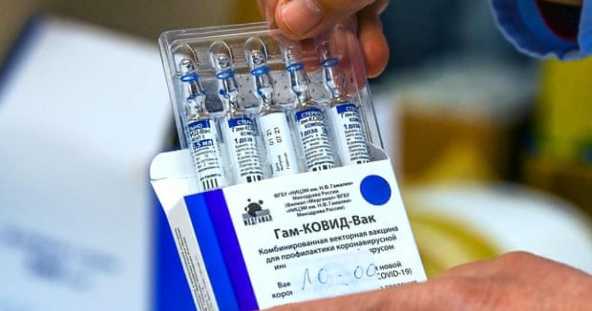 Bộ Y tế phê duyệt khẩn vắc xin Sputnik V của Nga