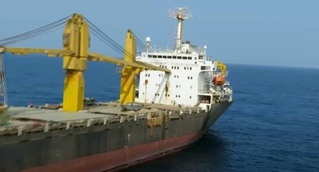 Iran xác nhận tàu hàng bị tấn công bí ẩn ở Biển Đỏ - 1