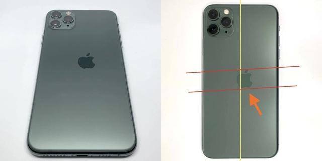 Chiếc iPhone 11 Pro siêu hiếm được bán với giá 2.700 USD - 1