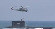 Indonesia phỏng đoán nguyên nhân tàu ngầm chở 53 người mất tích bí ẩn