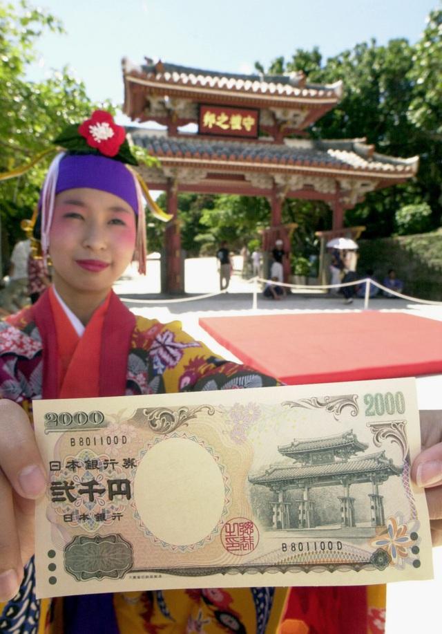 Những sự thật ngay cả người bản địa cũng bất ngờ về tiền giấy của Nhật Bản - 5