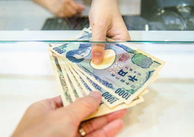 Những sự thật ngay cả người bản địa cũng bất ngờ về tiền giấy của Nhật Bản - 4