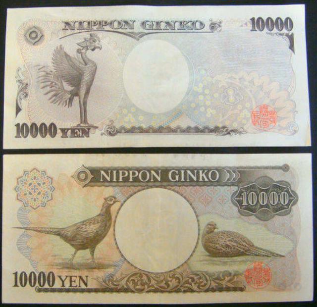 Những sự thật ngay cả người bản địa cũng bất ngờ về tiền giấy của Nhật Bản - 6