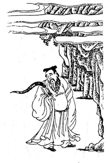 Bát tiên (bài mục Sự thật Trung Hoa, ko nhìn thấy mục)