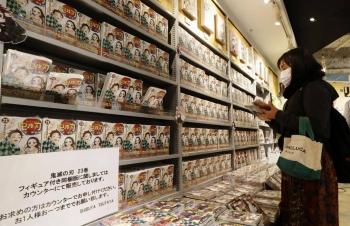 Bất chấp đại dịch, các cửa hàng sách Nhật Bản vẫn mở rộng lần đầu tiên sau 4 năm
