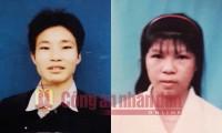 Thông báo truy tìm nghi can vụ thảm án ở Yên Bái
